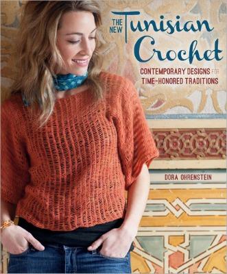 new tunisian crochet