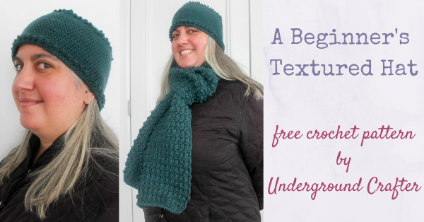Free crochet pattern: A Beginner's Textured Hat in Knit Picks Swish Worsted by Underground Crafter in 7 sizes from newborn through adult large. | This simple hat uses mock bobbles to create texture. It's the companion pattern to A Beginner's Super Scarf.