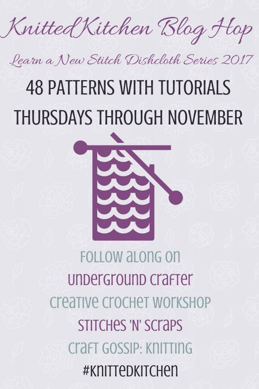 Knitted Kitchen Blog Hop: Learn A New Stitch Dishcloth Series 2017 with Underground Crafter, Stitches 'N' Scraps, Creative Crochet Workshop, and Craft Gossip: Knitting. New knitting pattern with tutorial released every Thursday from January through November 2017!