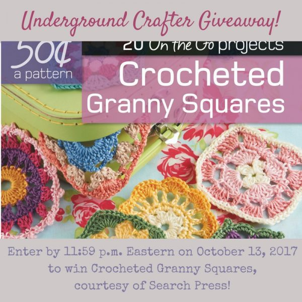 Book review: Crocheted Granny Squares by Val Pierce with excerpted crochet pattern: Catherine Wheel square via Underground Crafter | Enter through October 13, 2017 for your chance to win a copy.