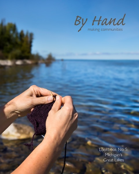 Do You Know Where Your Yarn Comes From? Guest Post by Andrea Hungerford from By Hand Serial on Underground Crafter | By Hand Issue 5 cover