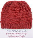 Free crochet pattern: Puff Stitch Slouch in 10 sizes in Premier Everyday Soft Worsted Heathers yarn by Underground Crafter | This slouchy beanie uses alternating puff stitches to add a bit of texture. The newborn size meets the donation requirements for Little Hats, Big Hearts, a program of the American Heart Association. #charity #undergroundcrafter #crochet #premieryarns