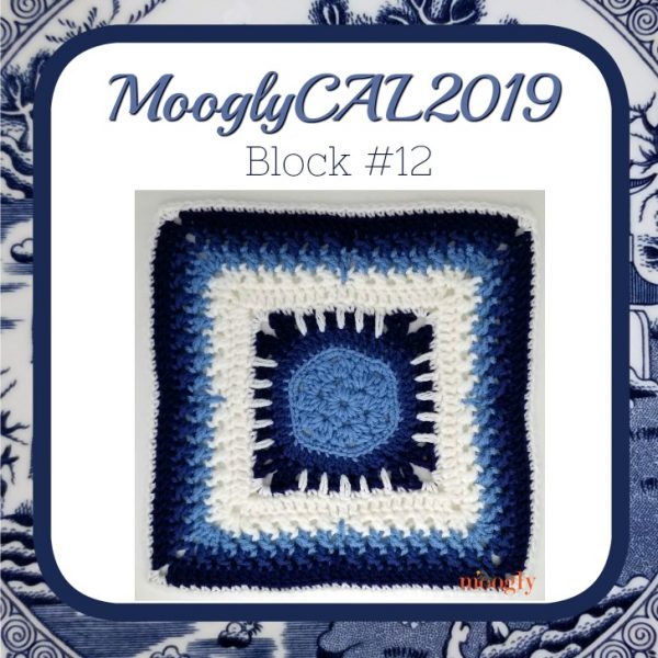 Hexi Askew Square, free crochet pattern in Red Heart With Love by Underground Crafter for 2019 Moogly Crochet Along | Moogly's version in 4 colors